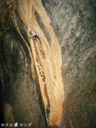 Subterranean River 49