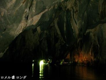 Subterranean River 51