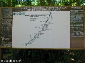 Subterranean River 6