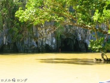 Subterranean River 8