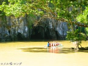 Subterranean River 9