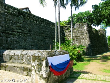 Fort San Pedro 003