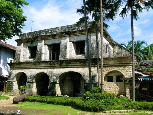 Fort San Pedro 008