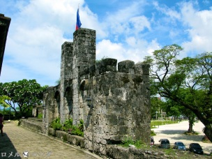 Fort San Pedro 014