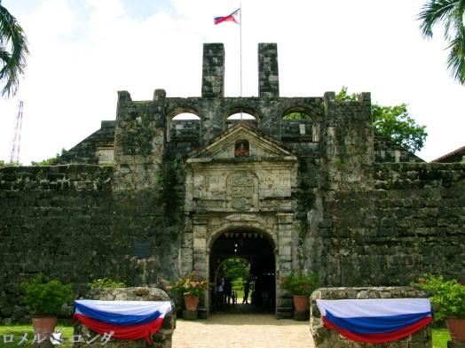 Fort San Pedro 024