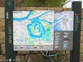 Osaka Castle 005
