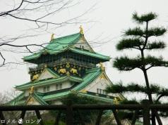 Osaka Castle 008