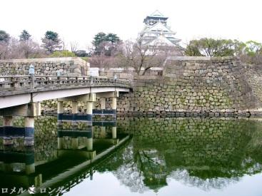 Osaka Castle 011