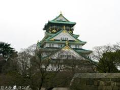 Osaka Castle 012