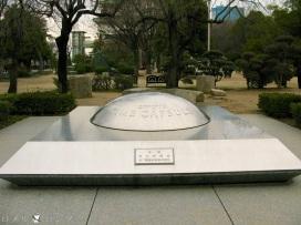 Osaka Castle 022