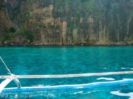 Bararing Island 029