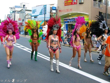 Samba 010