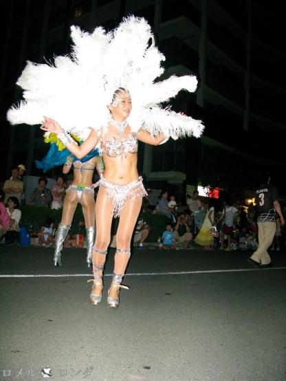 Samba 039