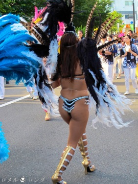 Samba 045