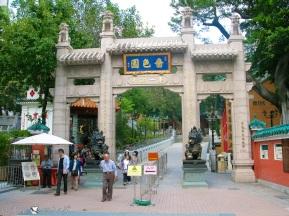 Wong Tai Sin Temple 003