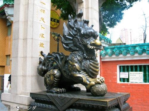 Wong Tai Sin Temple 004