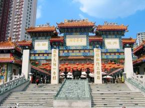Wong Tai Sin Temple 009