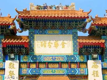 Wong Tai Sin Temple 010