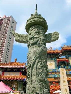 Wong Tai Sin Temple 011