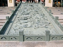 Wong Tai Sin Temple 012