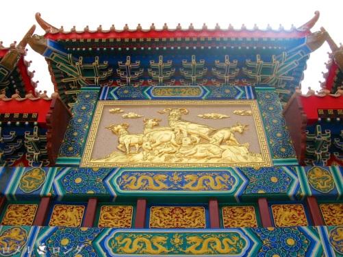 Wong Tai Sin Temple 014