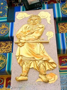 Wong Tai Sin Temple 016