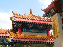 Wong Tai Sin Temple 018