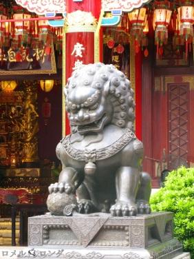 Wong Tai Sin Temple 021