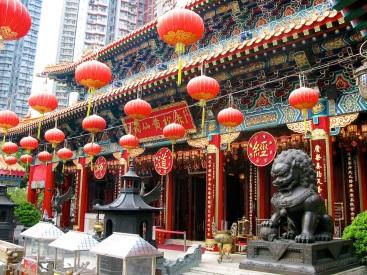 Wong Tai Sin Temple 022
