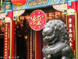 Wong Tai Sin Temple 023