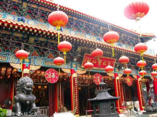 Wong Tai Sin Temple 025