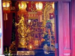 Wong Tai Sin Temple 026