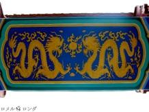 Wong Tai Sin Temple 029
