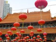 Wong Tai Sin Temple 030