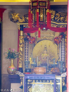 Wong Tai Sin Temple 034
