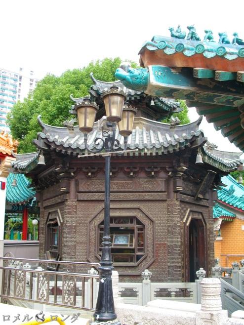 Wong Tai Sin Temple 035