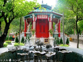 Wong Tai Sin Temple 037