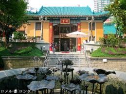 Wong Tai Sin Temple 039