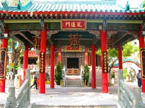 Wong Tai Sin Temple 040