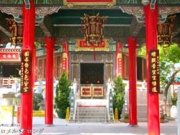 Wong Tai Sin Temple 041