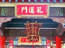 Wong Tai Sin Temple 042