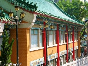 Wong Tai Sin Temple 043