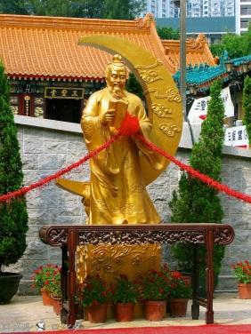 Wong Tai Sin Temple 045