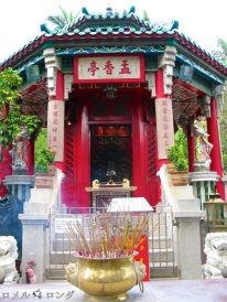 Wong Tai Sin Temple 046