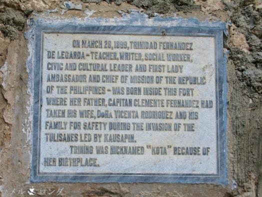 Cuyo Fort 008