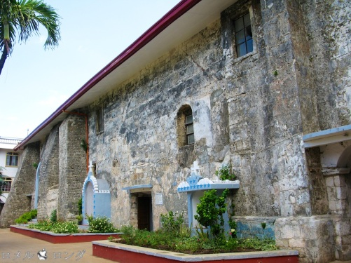 Cuyo Fort 009