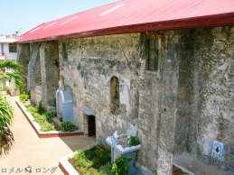 Cuyo Fort 014