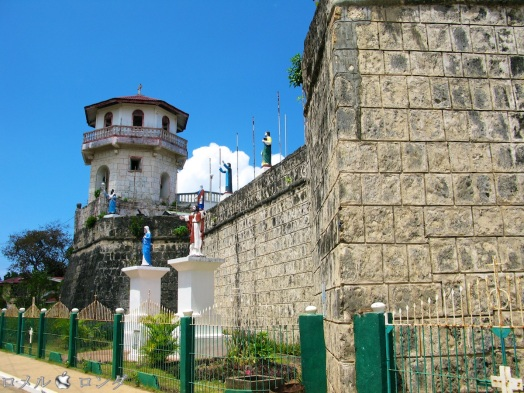 Cuyo Fort 018