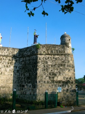 Cuyo Fort 023