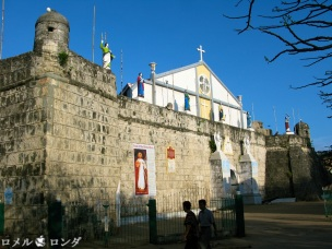 Cuyo Fort 025